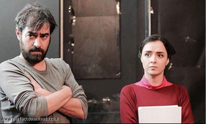 دانلود رایگان فیلم جدید فروشنده اصغر فرهادی